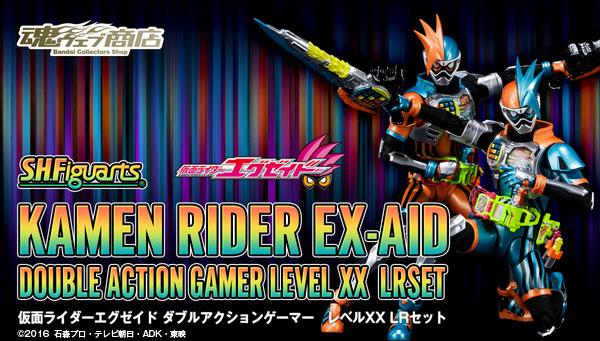S.H.Figuarts Kamen Rider Ex-Aid Double Action Gamer Set Announced