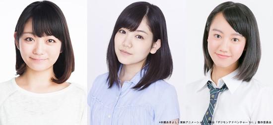 Shinkenger's Suzuka Morita Cast In Lead Role For Digimon Adventure Tri's Stage Play