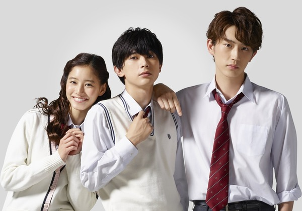 Kamen Rider Fourze's Ryō Yoshizawa Cast in Ano Ko no, Toriko. Live-Action Film