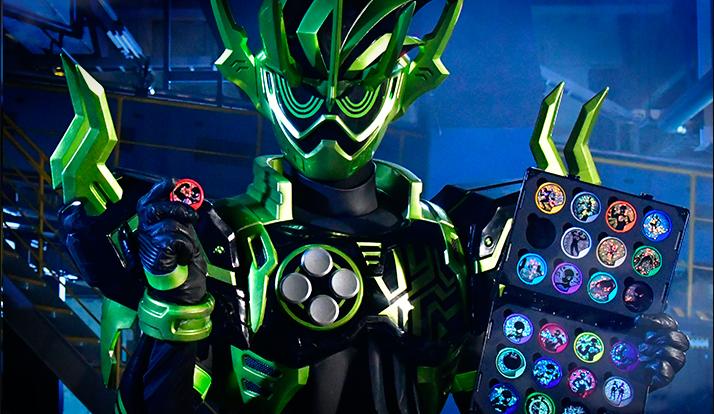 Kamen Rider Buttobasoul Official Medal Holder -Cronus- Announced