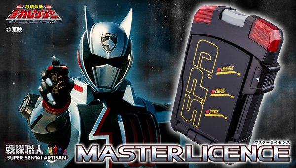 Super Sentai Artisan Master Licence Announced