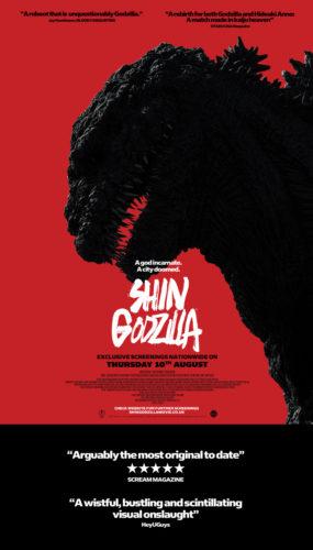 Shin Godzilla UK Poster