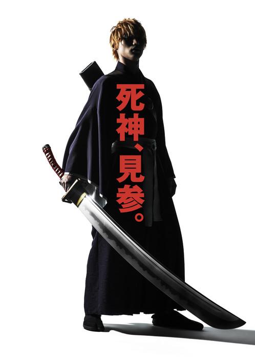Sota as Ichigo