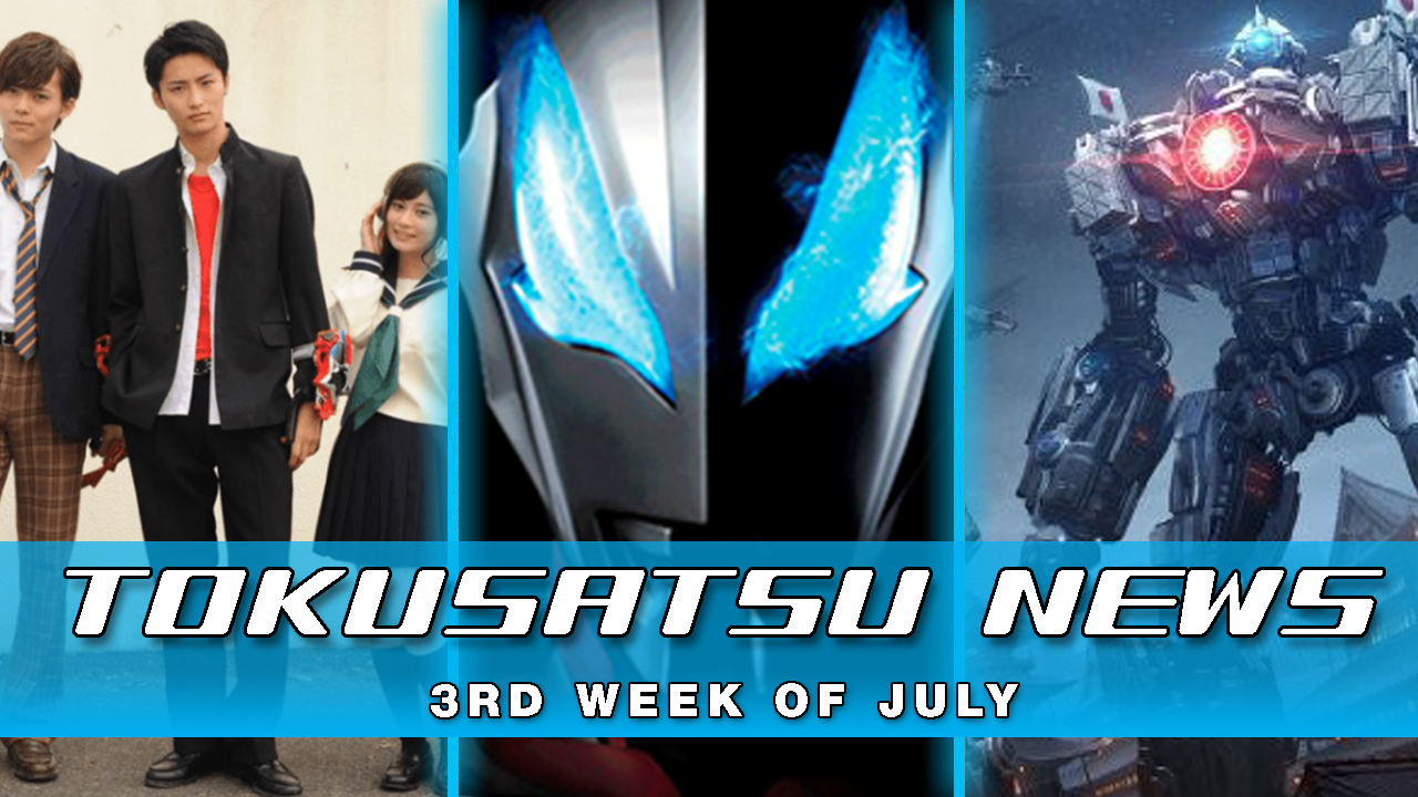 Kyurangers in High School + Geed Blu-ray + New Jaegers in Pacific Rim Uprising – Weekly News Roundup