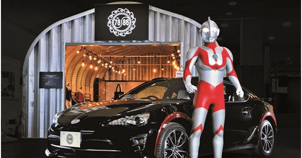 A Man of Ultra Announced Toyota 86 Car Styled After Ultraman