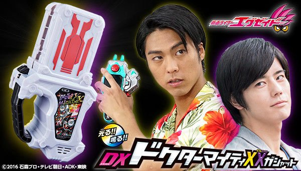DX Doctor Mighty XX Gashat Announced