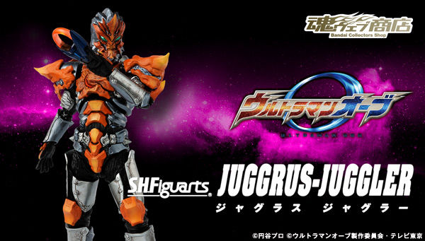 S.H.Figuarts Juggrus-Juggler Announced