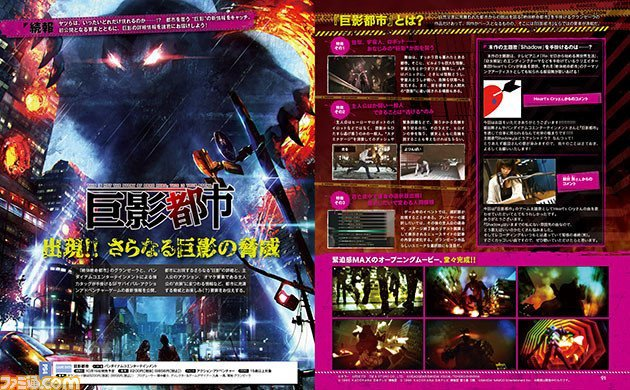 City Shrouded in Shadow Opening Movie Released Alongside New Trailer Confirming Ultraman Taro, Zero, & Belial