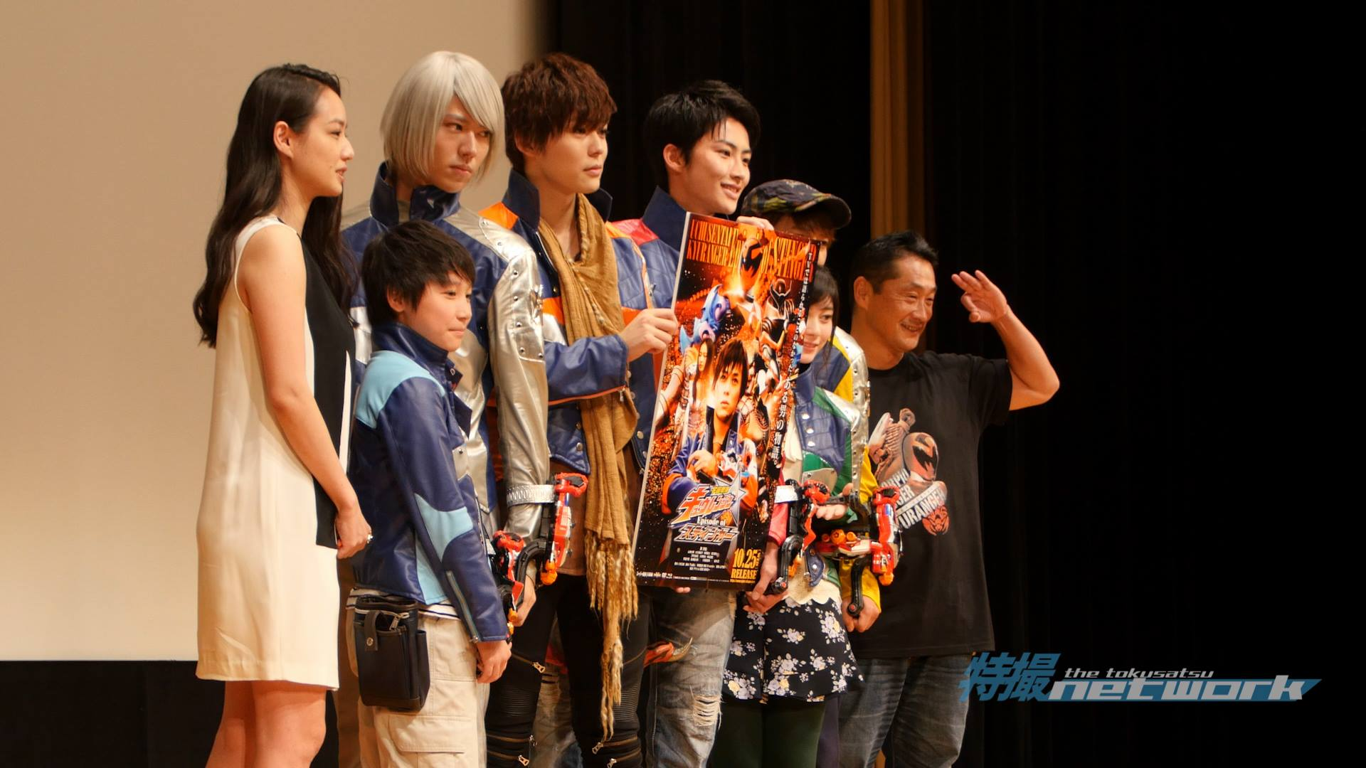 VIDEO: Kyuranger Episode of Stinger Talk Show Event