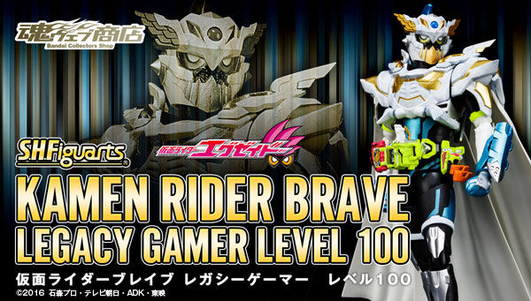 S.H.Figuarts Kamen Rider Brave Legacy Gamer Level 100 Announced