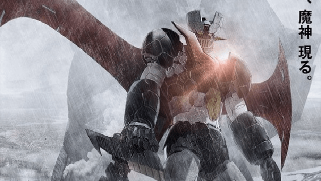 MAZINGER Z: INFINITY 2-Night Special Screening Across the U.S.