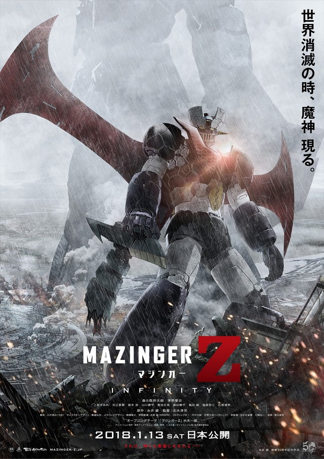 mazinger z infinity new visual poster