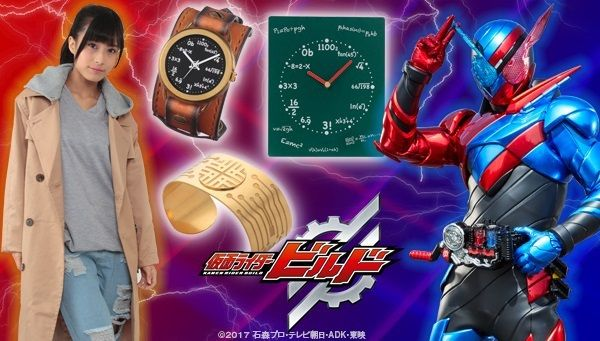 Premium Bandai's Fashion Line-Up for Kamen Rider Build Available for Pre-Order