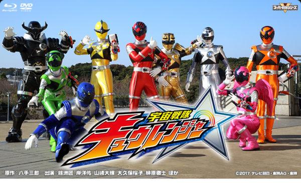 Toei Announces Uchū Sentai Kyuranger Blu-Ray Releases