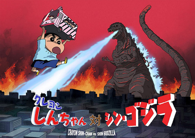 Godzilla General Election 3