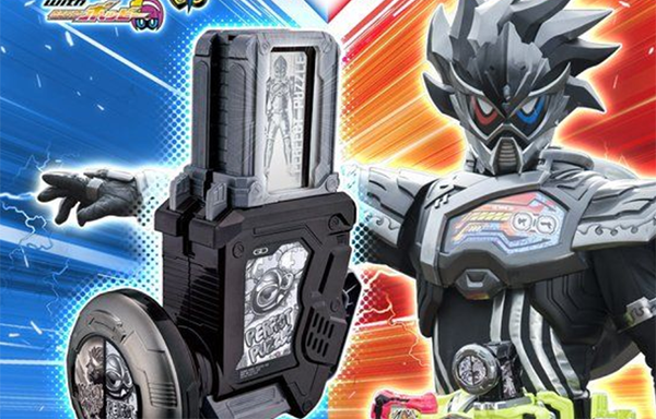 Premium Bandai Announces DX Gashat Gear Dual Another