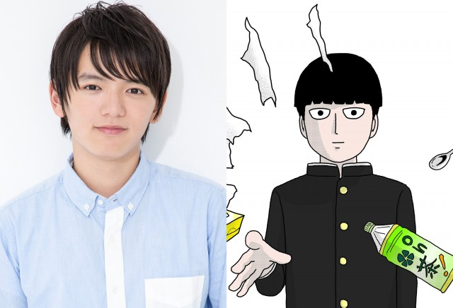 Mob Psycho 100 Live-Action Drama Adaptation to Premiere on U.S. Netflix on May 22nd