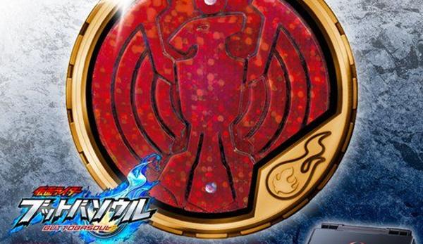 Premium Bandai Announces Kamen Rider OOO Buttoba Soul Medal Case