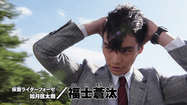 Kamen Rider Heisei Generations: FINAL Movie Trailer Released