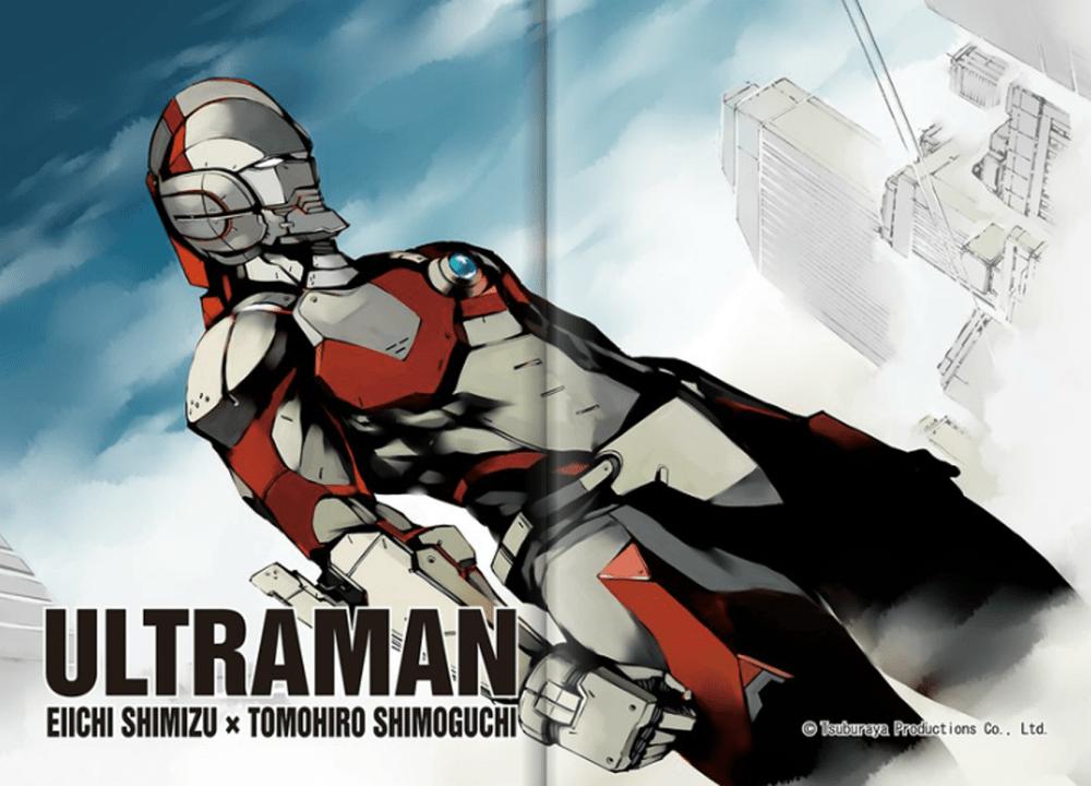 ULTRAMAN_Manga
