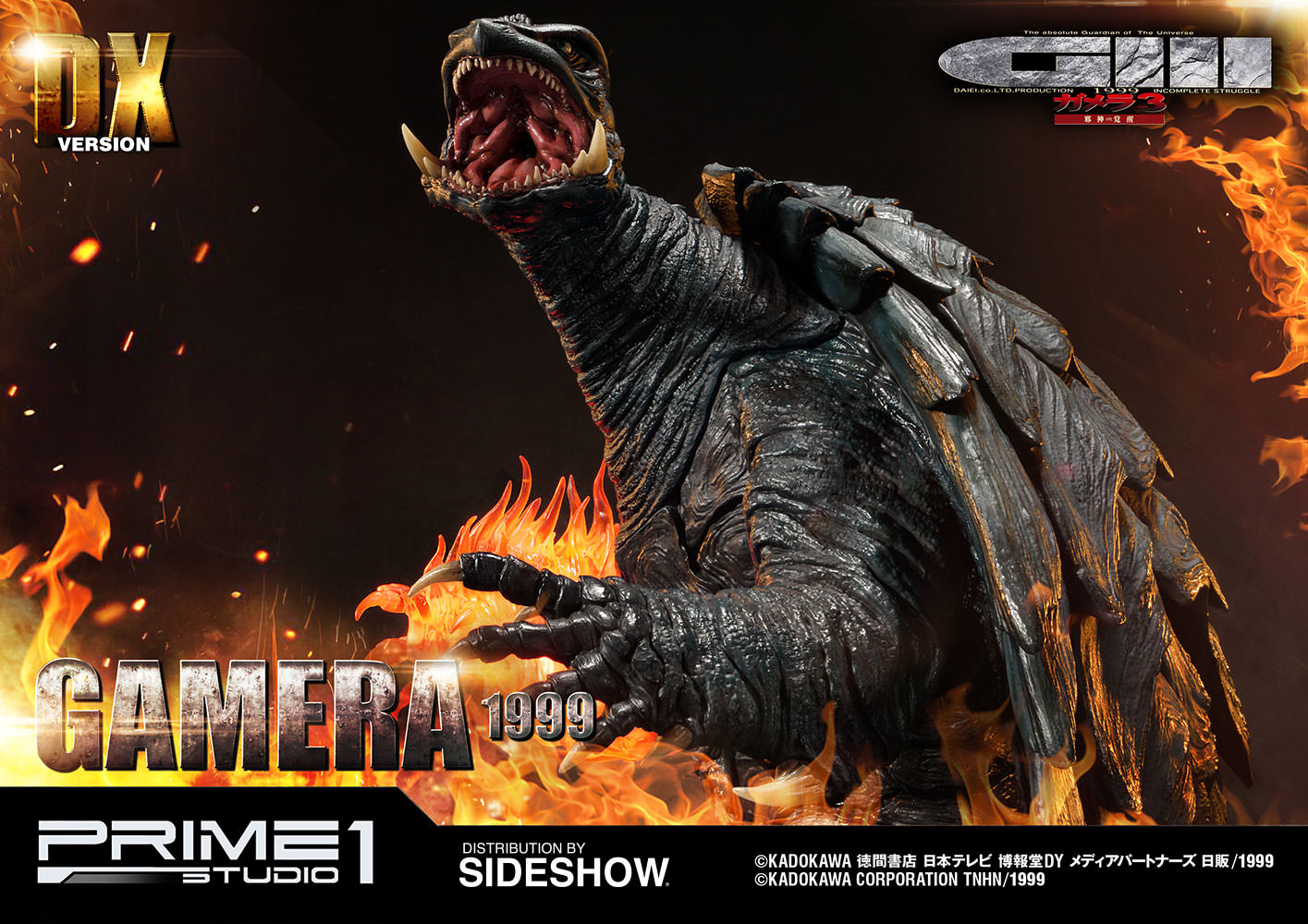 Prime 1 Studio Announces New Gamera Statue