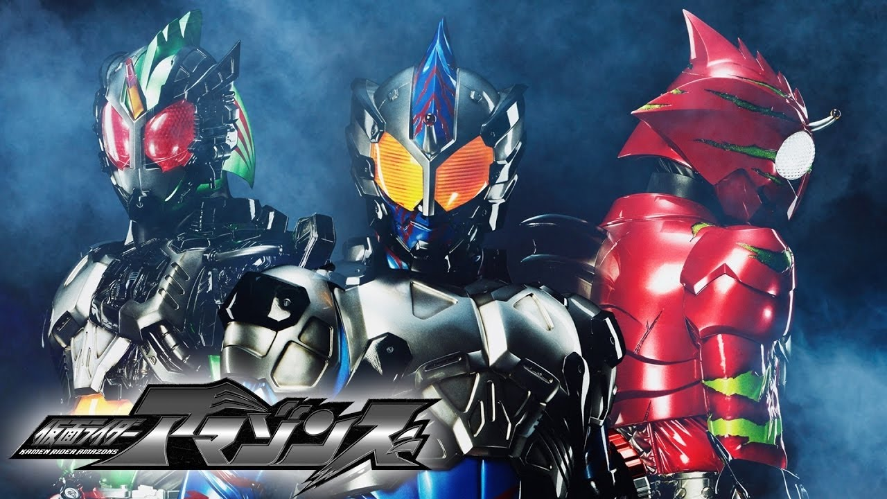 Kamen Rider Amazons Spring 2018 Movie Announced