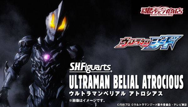 S.H.Figuarts Ultraman Belial Atrocious Announced by Premium Bandai