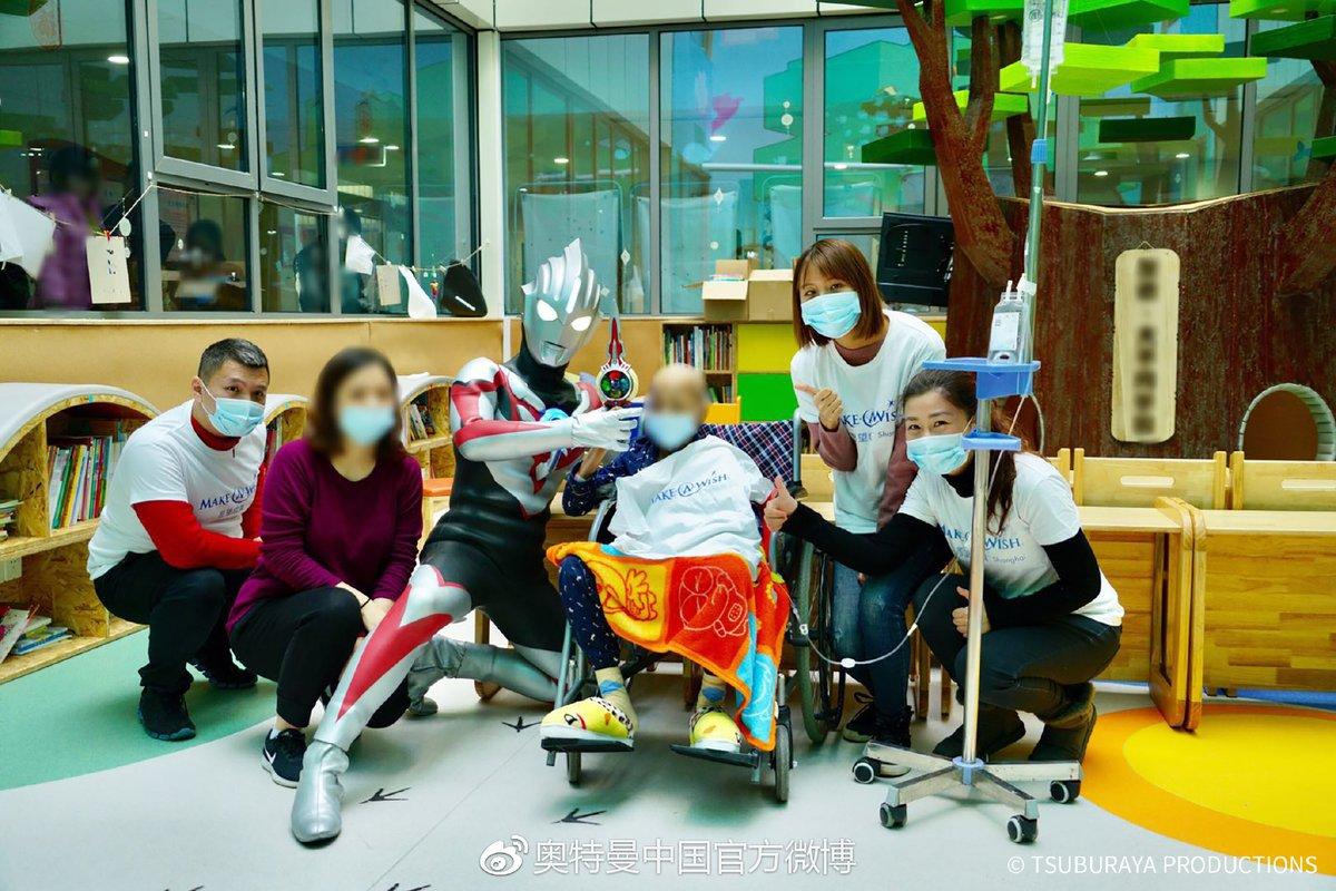 Make-A-Wish Shanghai Grants Boy's Wish to Meet Ultraman Orb