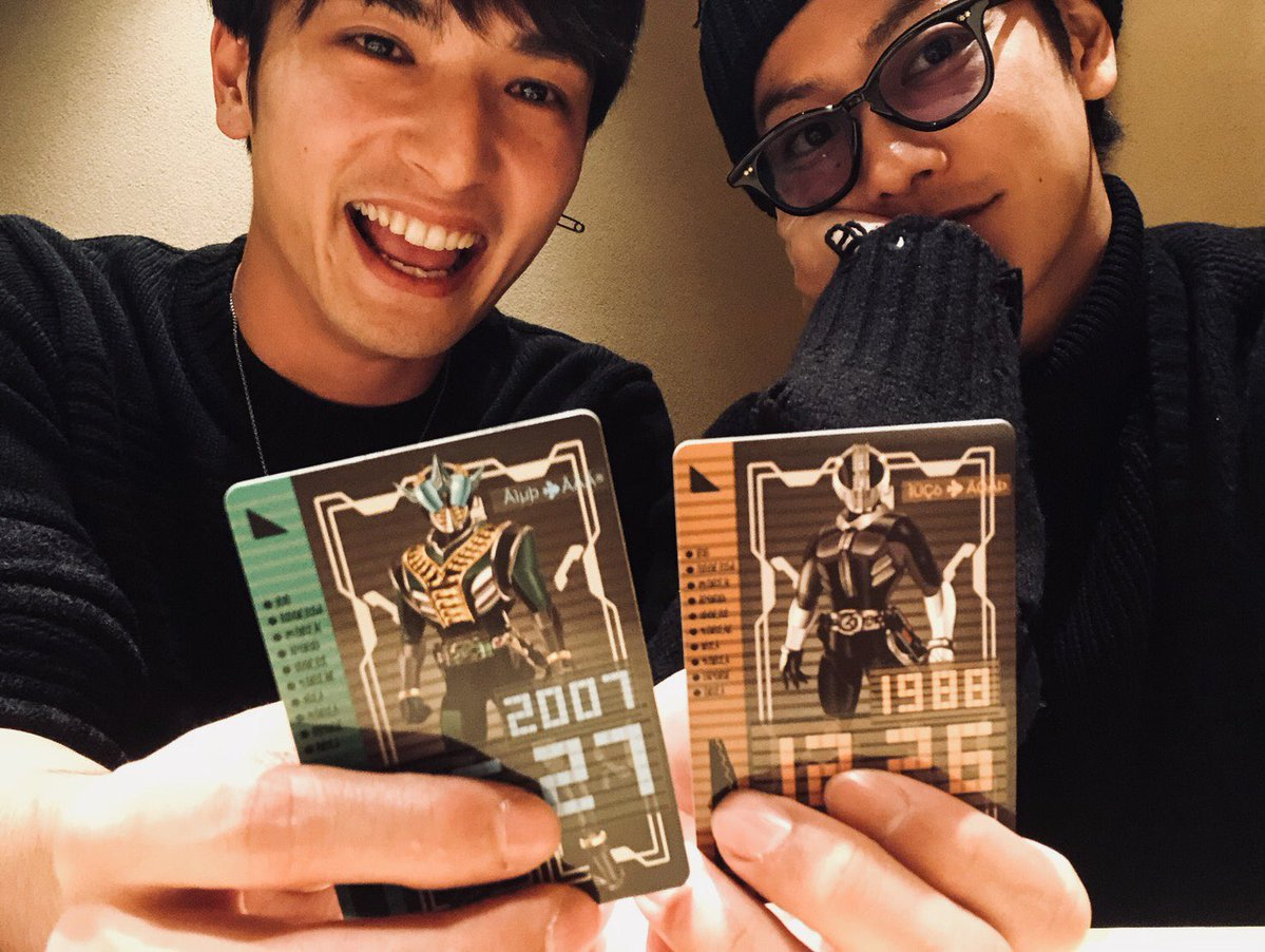 This Week in Toku Actor Blogs [1/21 to 1/27]