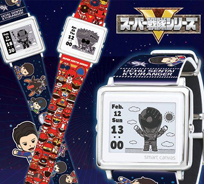 New Kyuranger Epson Smart Canvas Watch Design Announced