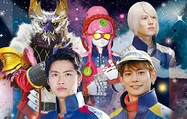Uchu Sentai Kyuranger Audio Drama Announced