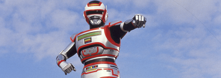 Kyojuu Tokusou Juspion to Have a Brazilian Film Remake