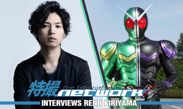 VIDEO: The Tokusatsu Network Interviews Renn Kiriyama (Kamen Rider W)