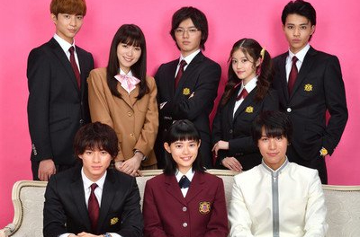 Ultraman Geed's Tatsuomi Hamada Joins Boys Over Flowers Season 2 Cast