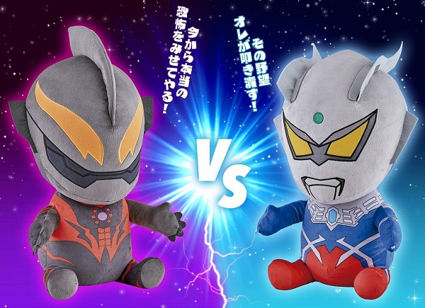 Ultraman Zero and Belial PC Cushions Announced by Premium Bandai