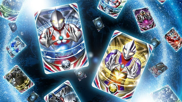Ultraman Orb Ultra Fusion Cards Set Announced