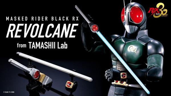 Kamen Rider Black RX Actor Demos Tamashii Lab Revolcane