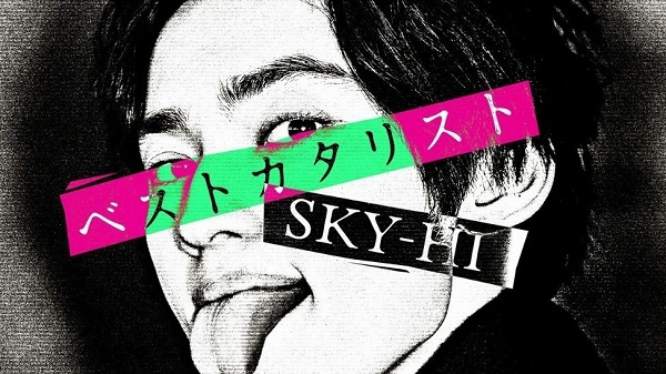 Sky-Hi Releases New Music Video Starring Moga Mogami
