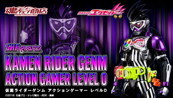S.H.Figuarts Kamen Rider Genm Action Gamer Level 0 Announced
