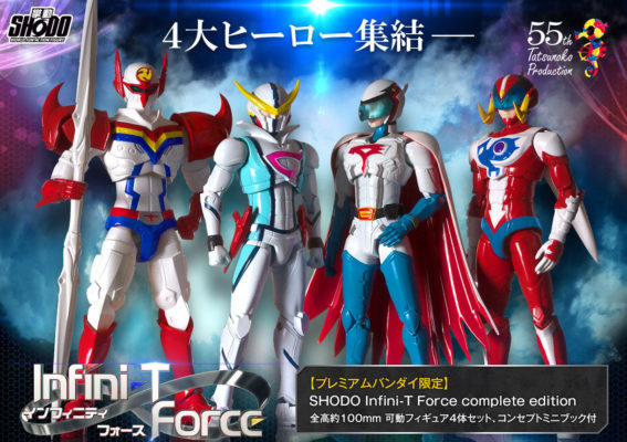Premium Bandai Announces SHODO Infini-T Force Complete Edition Figure Set Details