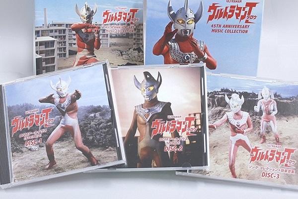 Ultraman Taro 45th Anniversary Music Collection Announced