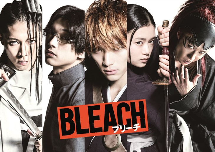 Live-Action Bleach Film Unveils Visual for Promotional Advance Ticket