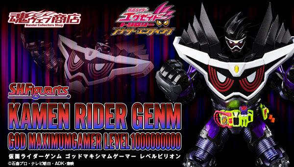 S.H.Figuarts Kamen Rider Genm God Maximum Gamer Revealed