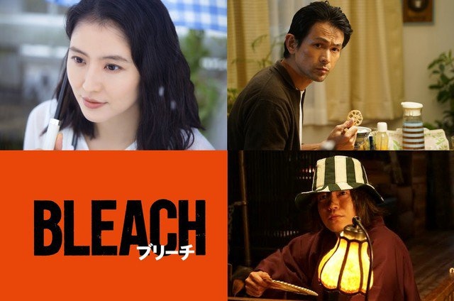 Bleach Live-Action Movie Adds Erina Mano