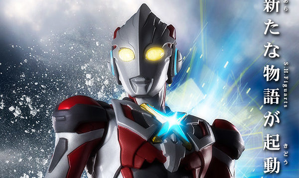 S.H. Figuarts Ultraman X Teased