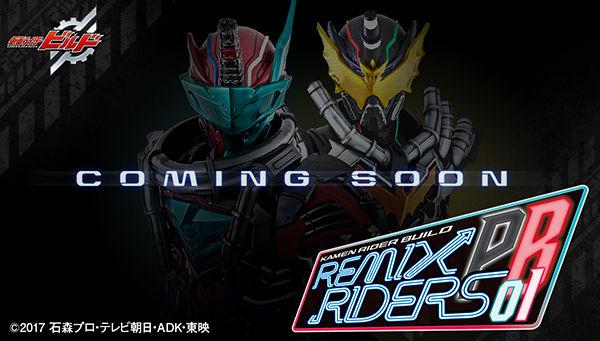 REMIX RIDERS PB01 Contents Revealed