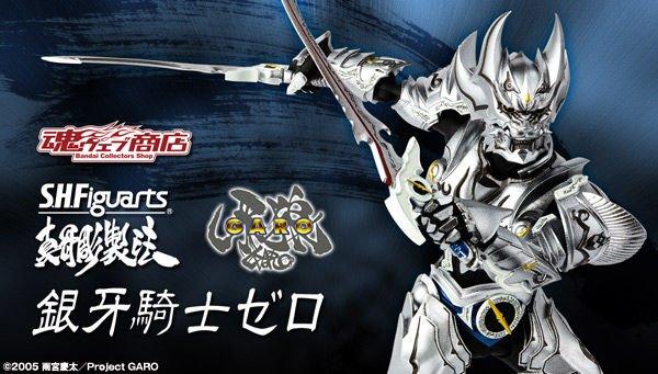 Premium Bandai To Release SH Figuarts Silver Knight Zero