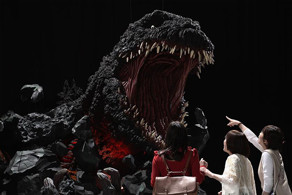 Bandai And Toho Announce Godzilla Special Exhibition in Taiwan