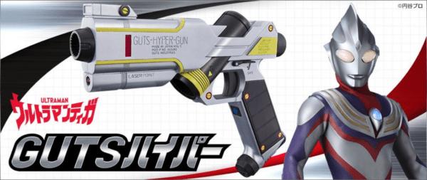 Premium Bandai Announces Ultraman Tiga GUTS HYPER Gun