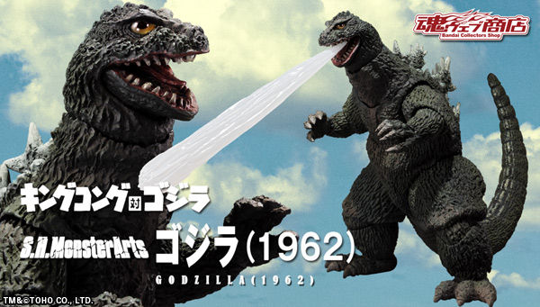 S.H. Monsterarts 1962 Godzilla Announced
